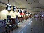 Aeropuerto-Jerez P1050435.jpg