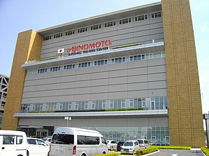 Ajinomoto National Training Center.JPG