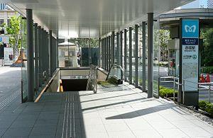 Akasaka Station (Tokyo) - Akasaka Station entrance, May 2010