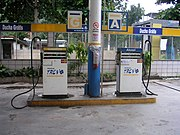 Gasoline on the left, alcohol on the right at a filling station in Brazil