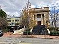 Alexander Graham Bell Association for the Deaf and Hard of Hearing, Georgetown, Washington, DC (32733725408).jpg