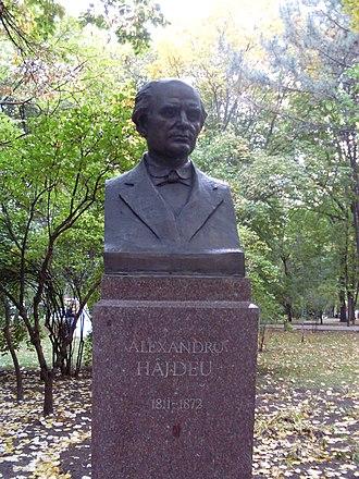 Alexandru Hâjdeu - Image: Alexandru Hâjdeu bust