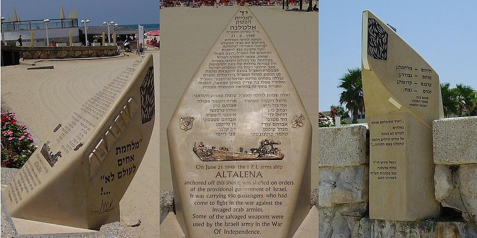 Altalena combined