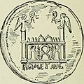 Altar of Lyon on Tiberius as, in History of Rome and of the Roman people (1883) (14781716601).jpg