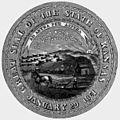 AmCyc Kansas - seal.jpg