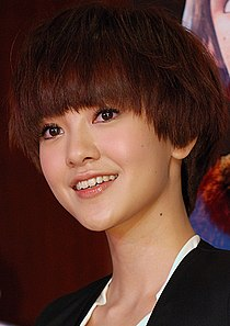 Amber Kuo (郭采潔, cropped).jpg