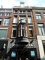 Amsterdam - Kalverstraat 177.JPG