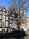 amsterdam - stadsbank van lening 1