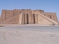 Reconstitution de la ziggurat d'Ur