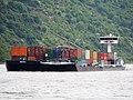 Anroma (ship, 1999), ENI02323909 & Anroma II (ship, 1999), ENI 02324261 & Primero ENI 02335032 & RES V ENI 02329389 on the Rhine near Sankt Goar-Oberwesel pic1.JPG