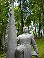 Antokol pomnik żołnierzy radzieckich.JPG