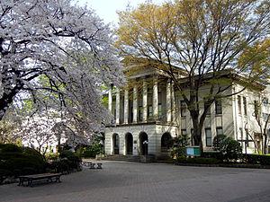 Aoyama Gakuin - Aoyama Gakuin University Majima Memorial Hall