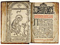 Apostol (Ivan Fedorov, 1564) 2.jpg