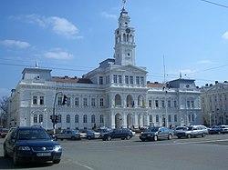 Arad town Hall.jpg