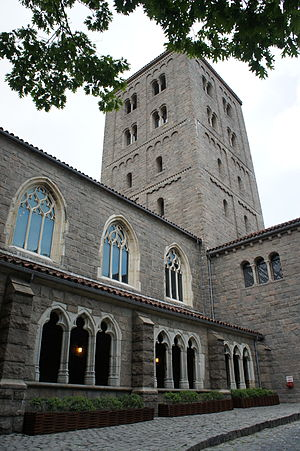 Froville - the Froville Arcade at the Cloisters Museum, NYC