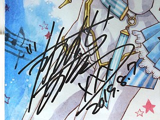 Arina Tanemura Japanese manga artist (born 1978)