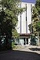 Arizona State University Campus, Tempe, Arizona - panoramio (119).jpg