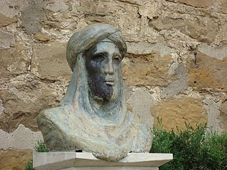 Arjona, Spain - A bust statue of Muhammad I in Arjona