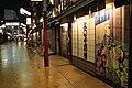 Asakusa, Tokyo - panoramio.jpg
