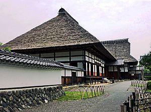 Ashikaga Gakko - Image: Ashikaga Gakko
