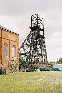 Astley Green Colliery - geograph.org.uk - 411560.jpg