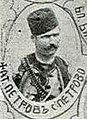 Atanas Petrov Ordzhanov Petrovo IMARO.JPG