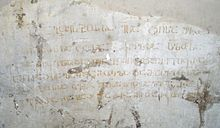 This contemporary inscription at Ateni Sioni Church mentions the sack of Tbilisi and the downfall of Ishaq ibn Isma'il. Ateni Sioni church inscription (853).jpg