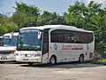 Atlantic Executive Travel coach (BL57 OXR), 13 May 2008.jpg