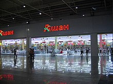 Auchan wikip dia - Point relais luxembourg ...