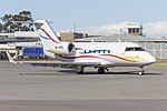 Australian Corporate Jet Centres (VH-JPQ) Canadair CL-600-1A11 Challenger 600 taxiing at Wagga Wagga Airport (1).jpg