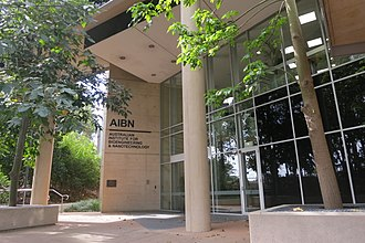 Australian Institute for Bioengineering and Nanotechnology - Main entrance of the AIBN