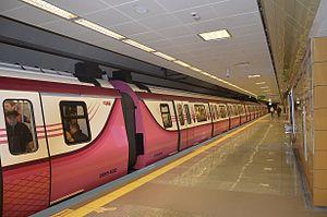 Ayrılık Çeşmesi (Istanbul Metro) - Image: Ayrılıkçeşmesi M4