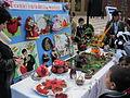Azerbaijan-Pomegranate Festival (e-citizen).jpg
