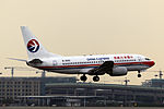 B-2682 - China Eastern Airlines - Boeing 737-79P - SHA (9709984114).jpg