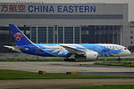 B-2733 - China Southern Airlines - Boeing 787-8 Dreamliner - SHA (9738190639).jpg