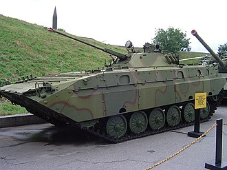 BMP-2 - BMP-2D on display near the Great Patriotic War Museum, Kiev, 4 September 2005.