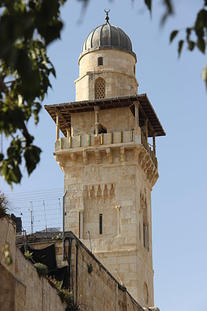 Minarets of the Temple Mount - Image: Bab al Silsila minaret Al Aqsa Mosque