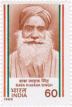 Baba Kharak Singh 1988 stamp of India.jpg