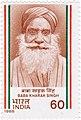 Baba Kharak Singh 1988 stamp of India.jpg