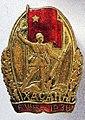Badge Battle of Lake Khasan.jpg