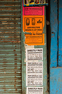 Bangalore Learn Mobile Phone Repairing Wide November 2011 -24.jpg