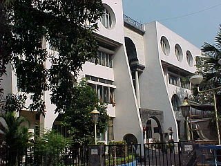 Paschimbanga Bangla Akademi organization