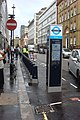 Barclays Cycle Hire Fitzrovia Wells Street docking station 3.jpg