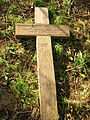 Barnweill ChurcEvelyn Duke 1946 Memorial Cross.JPG