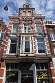 Barteljorisstraat 23, Haarlem.jpg