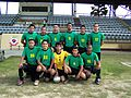Baruta Futbol Club.JPG