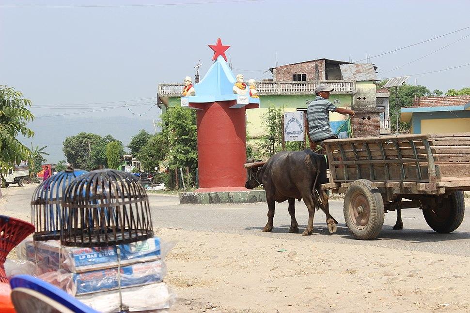 Basantapur Bazaar Chowk