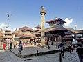 Basantapur Square.jpg