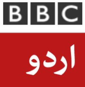 BBC Urdu - Image: Bbc urdu logo