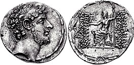Coin of Seleucus VI. Obverse depict the king bearded. Reverse depicts the god Zeus